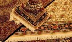 ايران: تواصل تدفق صادرات السجاد اليدوي على الأسواق رغم الحظر الأميركي