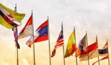15 دولة في آسيا والمحيط الهادئ توقع إتفاقاً تجارياً مهماً تدعمه الصين