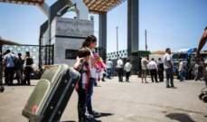 مصر تفتح معبر رفح أربعة أيام اعتبارا من يوم غد الاثنين