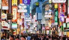 معدل التضخم في اليابان يتراجع في الشهر الأول من 2020