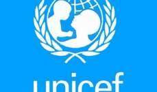 اليونيسف تناشد بتمويل لمساعدة الاطفال والعائلات المتضررة بانفجار بيروت