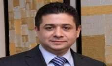 كنعان: لبنان ينعم باستقرار سياسي وأمني وسرعان ما ستعود الأمور لطبيعتها