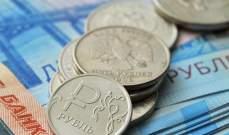 وزير روسي يرحب بهبوط الروبل 20%: رائع للشركات المحلية