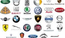 مبيعات السيارات الأوروبية الجديدة تهبط 57% في أيار