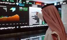 البورصة السعودية تتراجع 0.45 % عند 7276 نقطة بضغط من تراجع أسهم قطاع البنوك