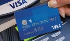 موظّف مصرف يزوّر بطاقات ائتمان لمودعين ويستولي على أموالهم