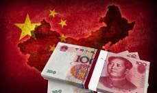 الصين تخسر 46 مليار دولار من احتياطاتها الأجنبية في آذار
