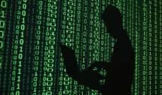 تسريب البيانات المالية للملايين من مستخدمي مواقع حجز الفنادق