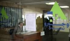 """الموافقة على تجديد رفع سرعة الإنترنت لمشتركي """"أوجيرو"""" لدعم التلامذة"""