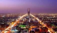 السعودية: السماح لمواطني 49 دولة بالدخولبدون تأشيرة مسبقة