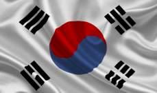 كوريا الجنوبية: تراجع الإستثمار الأجنبي المباشر بنسبة 13.3% خلال 2019