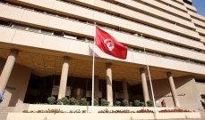 البنك المركزي التونسي أبقى على سعر الفائدة الرئيسي عند 6.25%