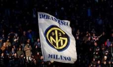 """صندوق أميركي يقترب من الإستحواذ على حصة أقلية في النادي الإيطالي """"إنتر ميلان"""""""