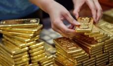 عقود الذهب تتراجع 0.7 % إلى 1682.3 دولاراً للأوقية