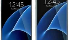 """""""سامسونغ"""" تعالج مشكلة أقلقت مستخدمي """"Galaxy S7"""""""