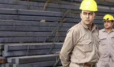 خفض أسعار الغاز للمصنعين في مصر.. سيفيد في الدرجة الأولى قطاع الحديد والصلب