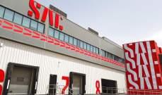 """""""سال"""" السعودية تدشن مستودعاتها الطبية في محطة الشحن بمطار الدمام"""