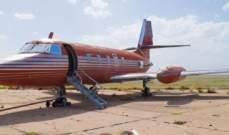 طائرة ألفيس بريسلي الخاصة تعرض للبيع مرة أخرى!