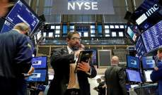 ارتفاع العقود الآجلة لمؤشرات الأسهم الأميركية قبيل الانتخابات
