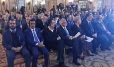 انطلاق مؤتمر اتحاد رؤساء الجامعات الروسية والعربية: الطلاب العرب في الجامعات الروسية بالآلاف