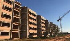مشروع بناء سكني يفجّر علاقة المقاول بالمهندسين