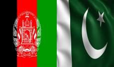 باكستان وأفغانستان تتفقان على تشغيل معبر حدودي لتعزيز التجارة