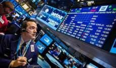 مشكلة تقنية تعطل تداولات العقود الآجلة للسلع والأسهم الأميركية