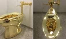 هل تدفع 32 دولار لاستخدام مرحاض من الذهب بمليون دولار لـ3 دقائق فقط؟