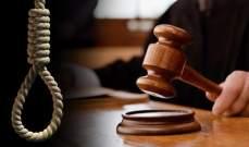 كيف ينظر القانون اللبناني الى الإعدام؟