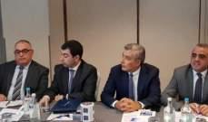 """وزارة الطاقة قدّمت عروضًا للشركات البترولية خلال """"يوم لبنان"""" في لندن"""