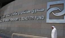"""""""أبوظبي للمعاشات"""": 11 ألف مواطن مشمولون بالخدمات التقاعدية خلال 2018"""