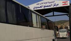 فتح الحدود البرية مع سوريا عبر مركزي المصنع والعبودية بتاريخي 14 و16 تموز