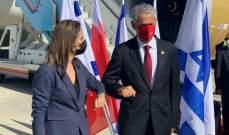 """وفد بحريني في """"إسرائيل"""".. وتوقيع إتفاقات سياحة ثنائية"""