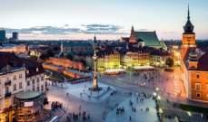 الاقتصاد البولندي ينكمش بنسبة 8.2 % خلال الربع الثاني 2020