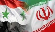 مسؤول: ايران تعمل على إعادة تأهيل قطاع الكهرباء في اللاذقية