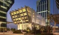 """""""سوق أبوظبي العالمي"""" يطلق برنامجاً لدعم شركات التقنية الناشئة"""