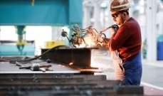 الإنتاج الصناعي في منطقة اليورو يرتفع 0.7% في آب الماضي