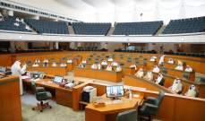 مجلس الأمة الكويتي يوافق على تأجيل سداد أقساط القروض
