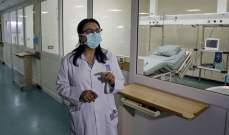 """وزارة الصحة: 1660 إصابة جديدة بـ""""كورونا"""" و10 وفيات"""