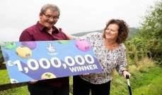 ربح مليون جنيه استرليني بعد يوم من خسارة عمله!