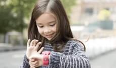 خبير ألماني يحذر من الساعات الذكية المخصصة للأطفال