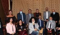 لقاء تكريمي لأعضاء جمعية الاعلاميين الإقتصاديين بمناسبة الأعياد
