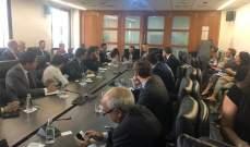 """بطيش بحث مع لاريزاني وممثل البنك الدولي بنود رؤية لبنان الاقتصادية التي اعدتها """"ماكينزي"""""""