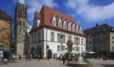 مدينةبيليفيلدالألمانية تقدم مليون دولار لمن يثبت أنها غير موجودة!
