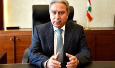 المشرفية: نسعى لشبكة أمان اجتماعي مستدامة للبنانيين