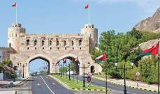 بداية من 2021.. سلطنة عمان تخفض الدعم الحكومي للكهرباء والمياه