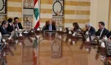يوم حاسم ومفصلي في المسار الإقتصادي والمالي بالبلاد.. وأنظار اللبنانيين تتجه مساءً إلى ما سيقوله دياب