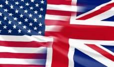 أميركا وبريطانيا توقعان اتفاقاً للوصول إلى البيانات عبر الحدود