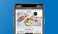 """Touch-Less"" تطبيق لحل مشاكلعدوى ""كورونا"" باللمس في المطاعم والمتاجر"