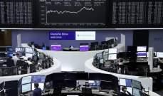 تباين أداء الأسهم الأوروبية عند الإغلاق بعد قرار البنك المركزي